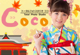トータルフォトスタジオCoco 常陸大宮ピサ―ロ店