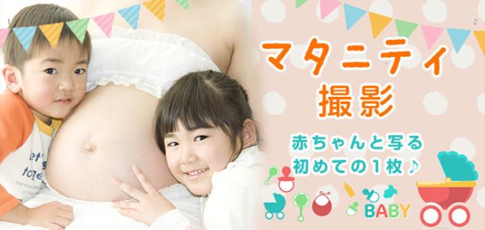 トータルフォトスタジオCoco イオンモール大垣店の店舗画像1