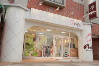 エイル相模原店の店舗画像1