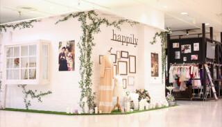 ハピリィフォトスタジオ横浜みなとみらい店の店舗サムネイル画像