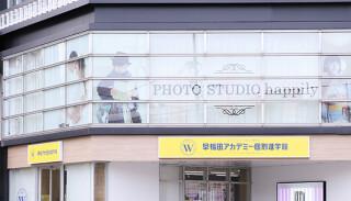 ハピリィフォトスタジオ吉祥寺店の店舗サムネイル画像