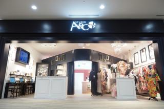STUDIO ARC +nachu イオンモールわかやま店の店舗画像1