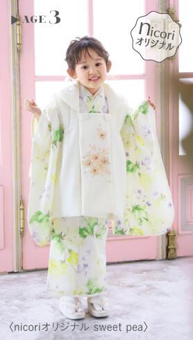 No.2952 nicoriオリジナル sweet pea ~スイートピー~