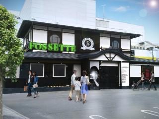 トータルスタジオフォセット 福山店