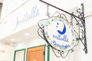 mitulle photo studioの店舗画像1