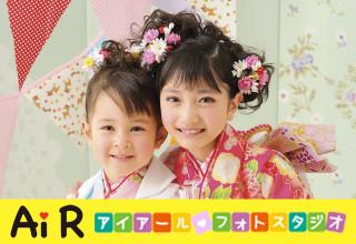 Ai Rフォトスタジオ 宝塚店