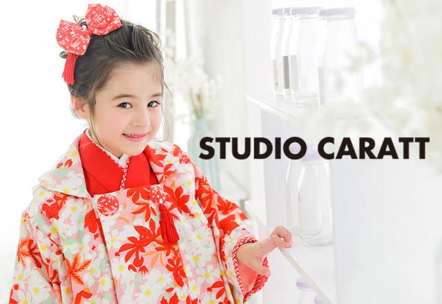 スタジオキャラット・武蔵小杉東急スクエア店
