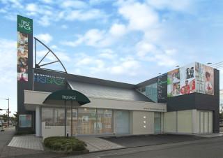 ファーストステージ松井山手店の店舗画像1