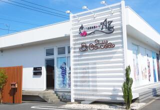 スタジオCocoa 水戸店の店舗サムネイル画像