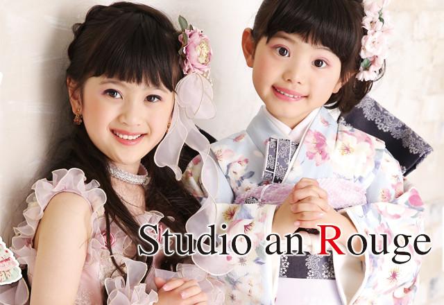 スタジオアンルージュ アクロスモール泉北店