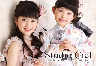 スタジオシエル 泉佐野店の店舗サムネイル画像