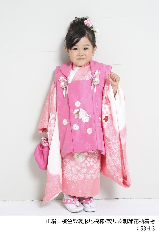 ひまりオリジナル正絹お仕立て3歳着物の衣装画像1