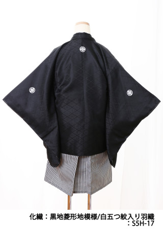 No.4559 新作黒紋付羽織袴5歳