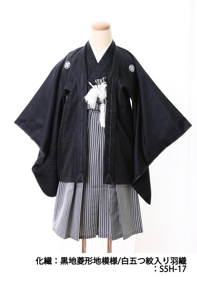 新作黒紋付羽織袴5歳の衣装画像2