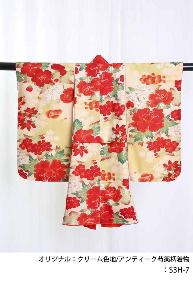 ひまりオリジナルテキスタイル着物とお被布の衣装画像2