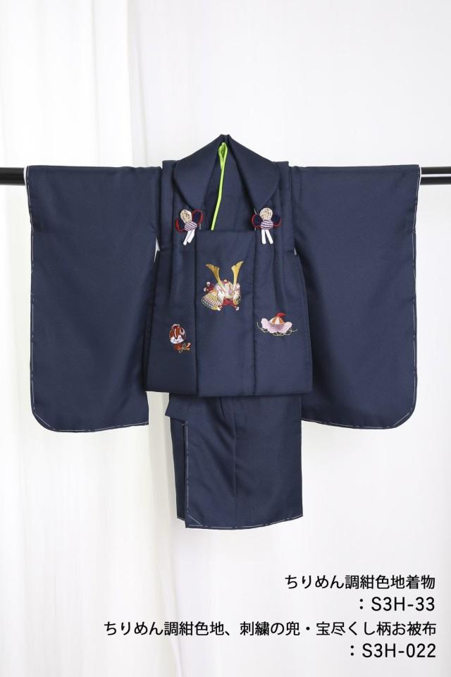 3歳男の子お被布の衣装画像1