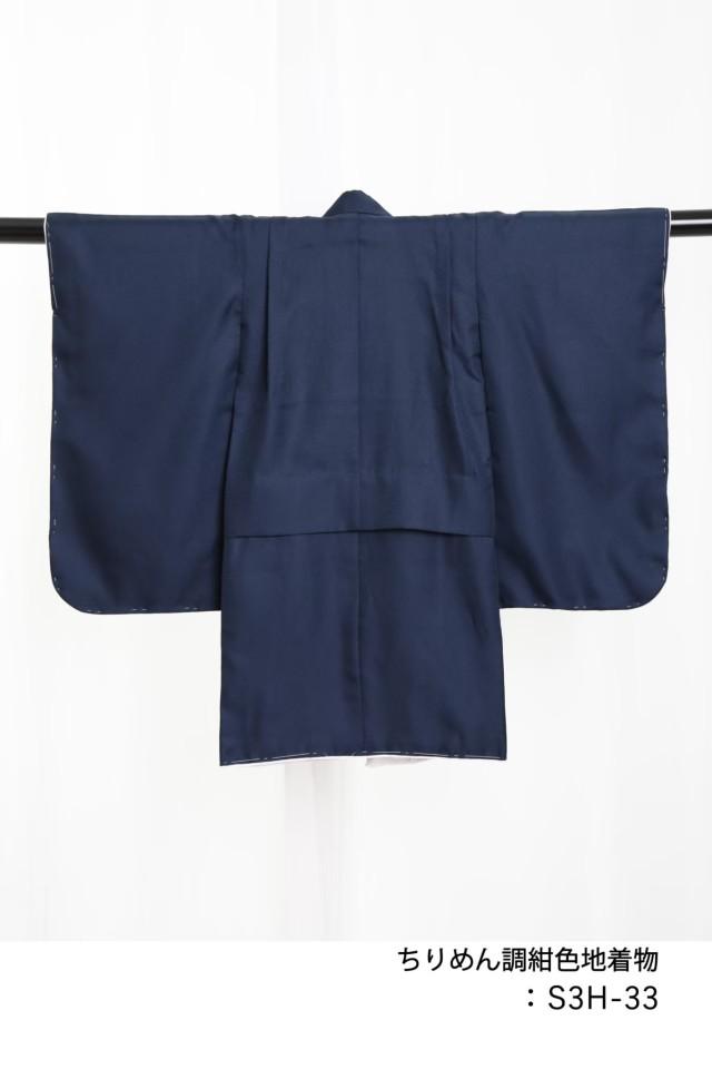 3歳男の子お被布の衣装画像2