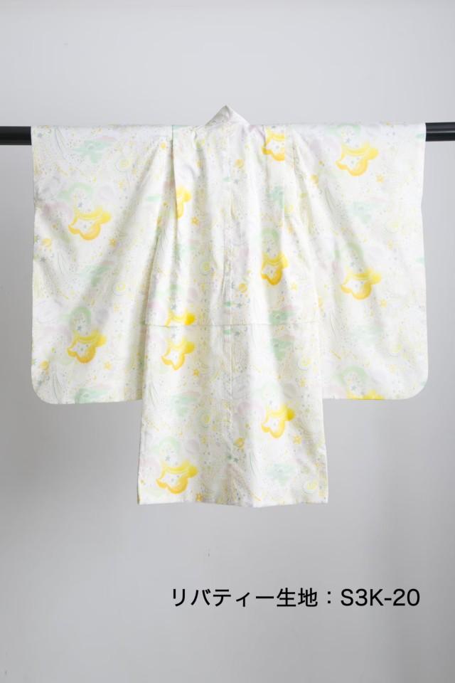 オリジナルリバティ生地使用 3歳キモノ EMMAの衣装画像2