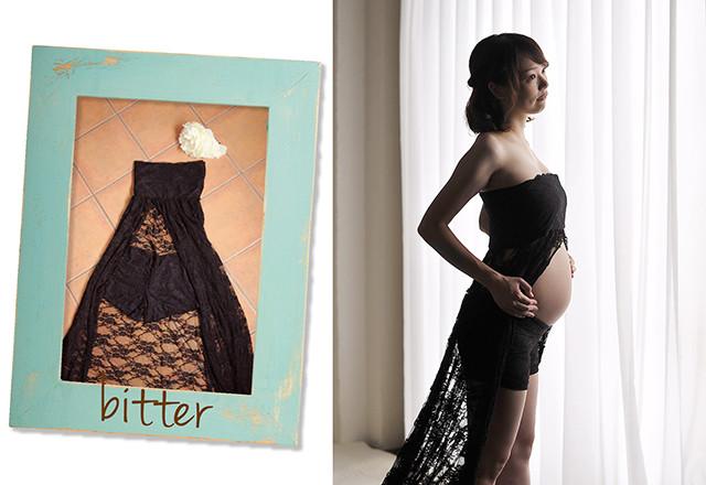 bitterの衣装画像1