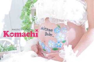 いせや フォトスタジオKOMACHI 深谷店のマタニティスタジオサムネイル画像