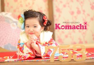 フォトスタジオKOAMCHI八木橋店の店舗サムネイル画像