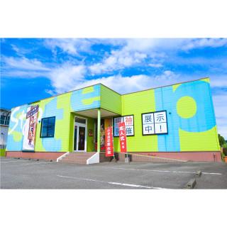 スタジオステップ 森町店の店舗画像1