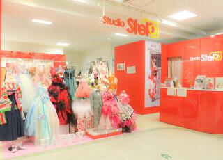 スタジオステップ トキワわさだタウン店の店舗サムネイル画像