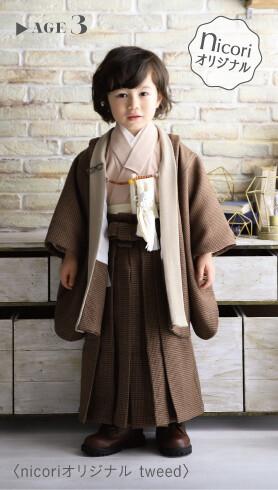 nicoriオリジナル tweed ~ツイード~の衣装画像2