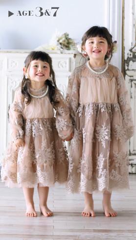No.5031 ドレス