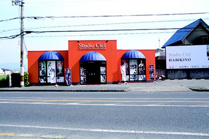 スタジオシエル 羽曳野店の店舗画像1