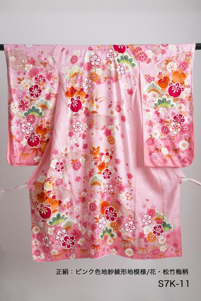 新作正絹7歳振袖の衣装画像2