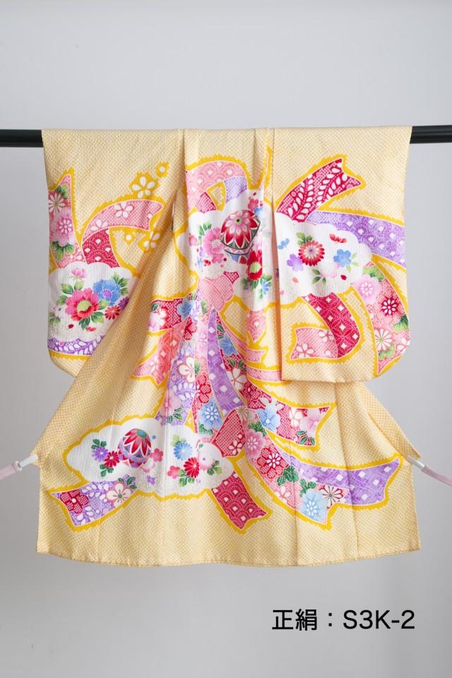 新作高級正絹3歳お被布着物 日葵の衣装画像2