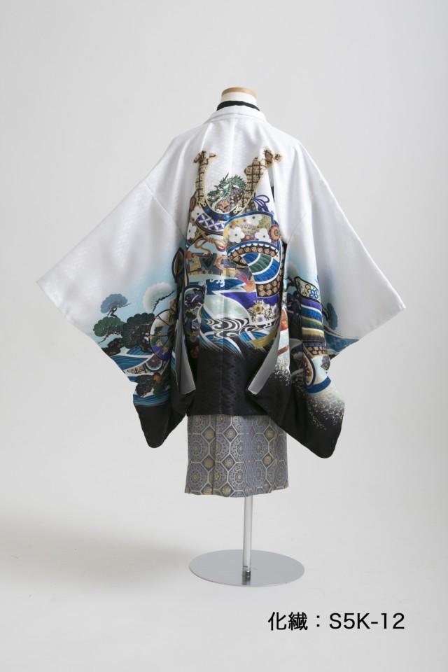新作羽織袴5歳の衣装画像1