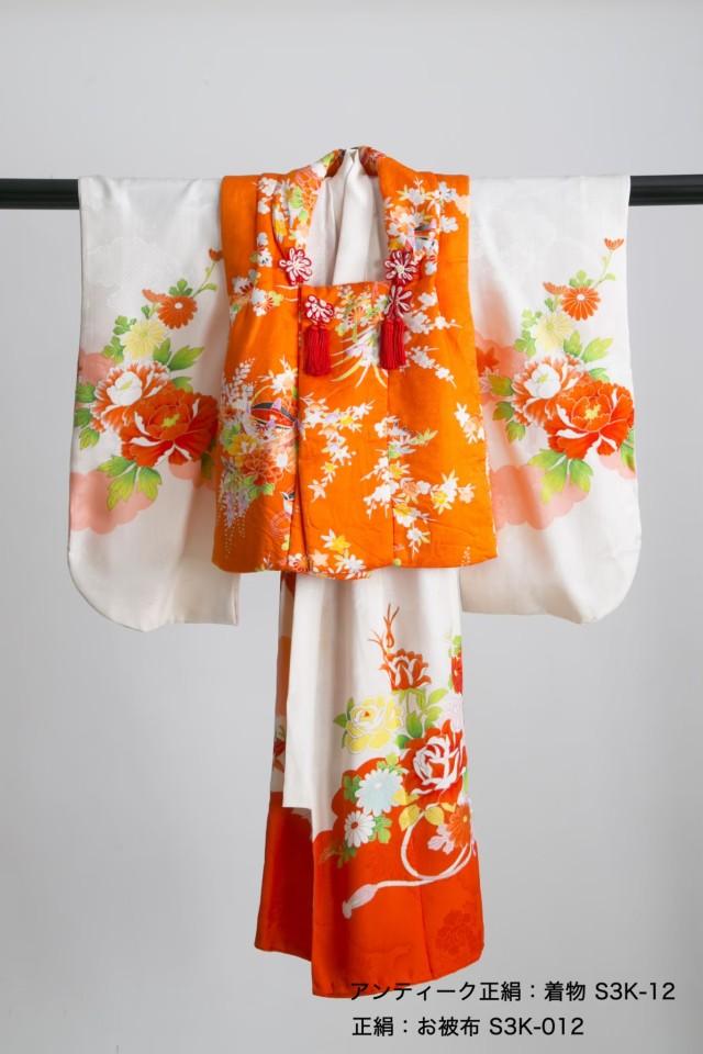アンティーク着物 日葵の衣装画像1
