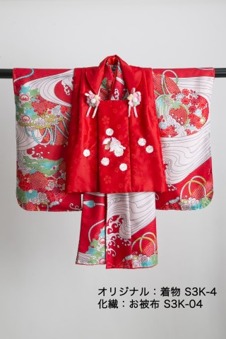 3歳アンティーク オリジナル着物 himari