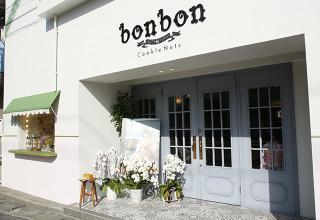 フォトスタジオ ボンボンの店舗画像1