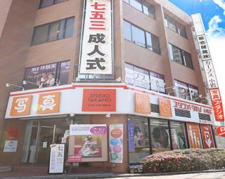 写真スタジオタカノ 小岩の店舗サムネイル画像