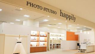ハピリィフォトスタジオ相模大野店の店舗サムネイル画像